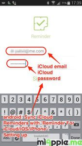 Reminder For iCloud-iOS-iPhone_01_setting up