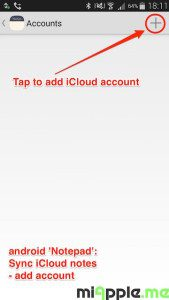 android Notepad sync iCloud notes_02_add account